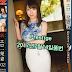 히나타 미오 (ひなた澪,Mio Hinata) 의 땀범벅 작품이있는 Prestige품번