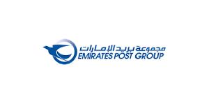 Emirates Post Tracking