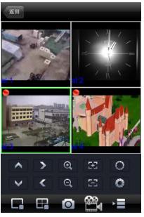 Download Aplikasi Remote CCTV Android terbaik
