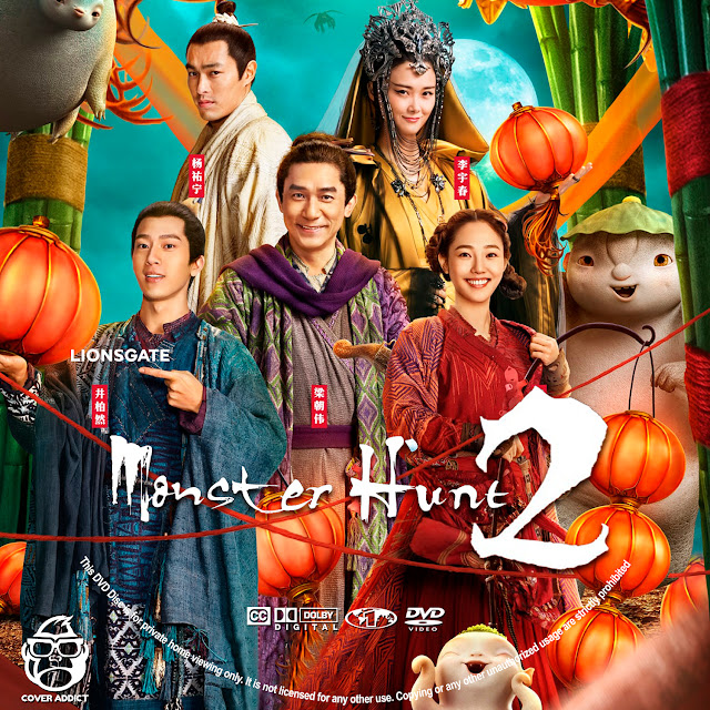 Monster Hunt 2 DVD Label