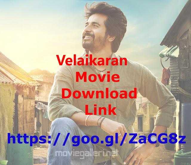 aegan tamil movie download tamilrockers