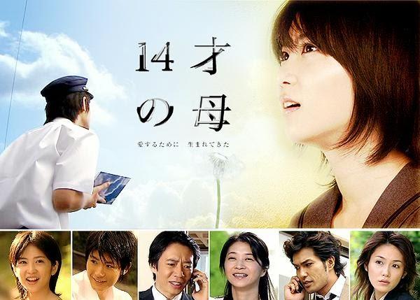 14-sai No Haha- 14-sai No Haha: Aisuru Tame Ni Umaretekita | Làm Mẹ Tuổi 14