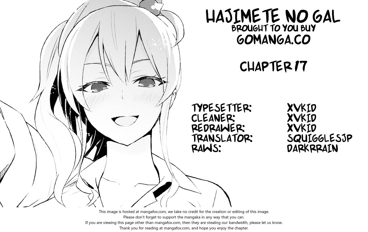 Hajimete no Gal - Chapter 17
