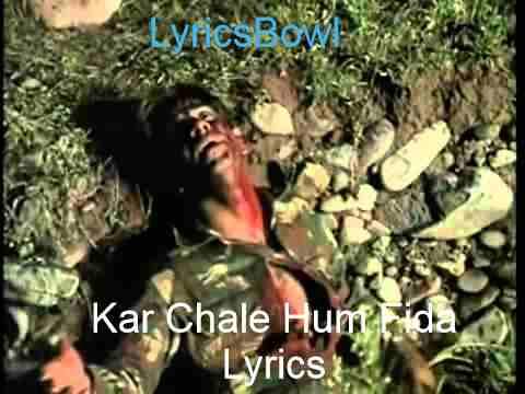 Kar Chale Hum Fida Lyrics -  कर चले हम फिदा जान-ओ-तन साथियों - LyricsBowl