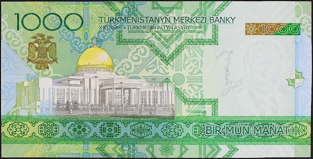 Turkmenistan Money 1000 Manat banknote 2005 Oguzkhan Palace - the official residence and principal workplace of the President of Turkmenistan, Ashgabat Turkmenistan