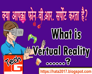 VR and virtual reality
