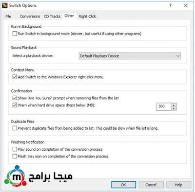 تحميل برنامج switch sound file converter أخر إصدار