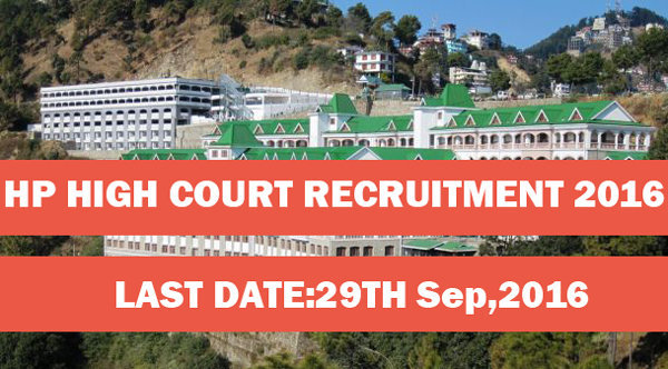 HP High Court Recruitment for Clerk