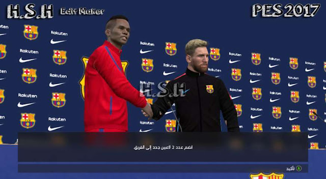Barcelona Press Room & Manager Kits PES 2017