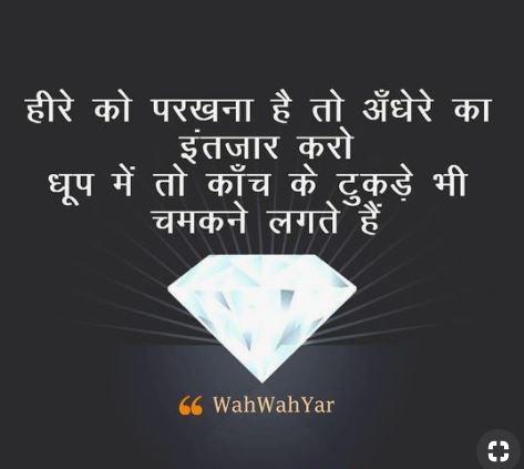 Life Motivating Whatsapp status quotes