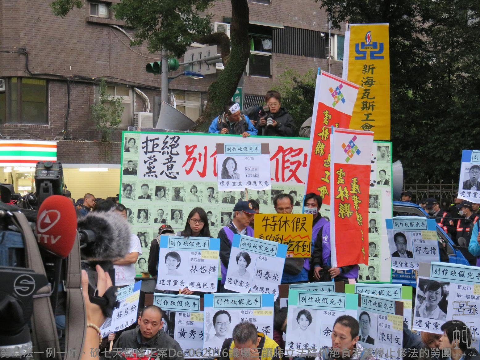 Lau Frink: 蔡英文政府以取消檢舉獎金來應付勞檢人力缺口