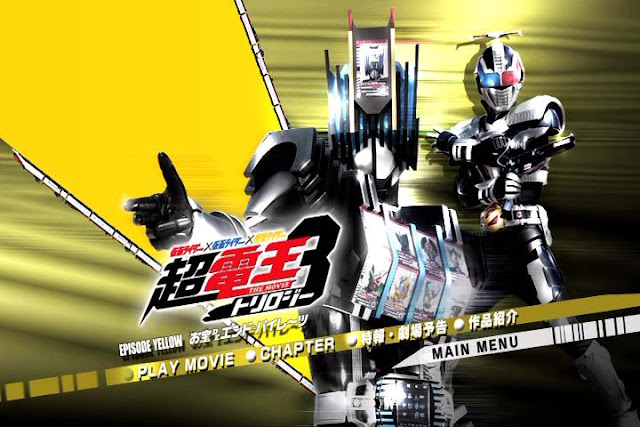 Kamen Rider Cho Den-O Trilogy 03 Episode YELLOW Sub Indo
