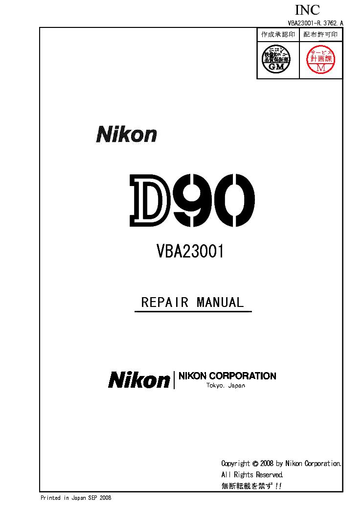 photo camera tips nikon d90 service manual repair rh photo typ blogspot com d90 user manual pdf nikon d90 user manual