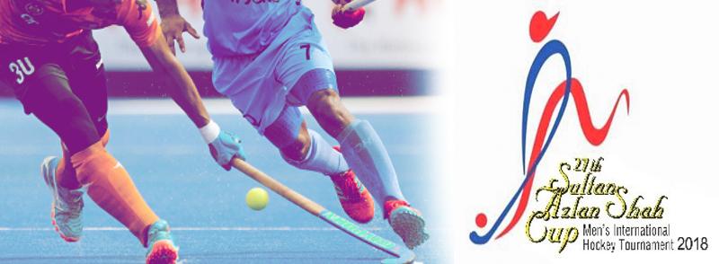 Hoki Piala Sultan Azlan Shah 2018