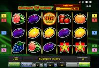 Jucat acum Jackpot Crown Slot Online