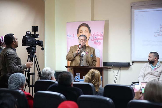 """العميد """"محمد سمير """"المتحدث العسكري السابق وزوجته في بهية"""