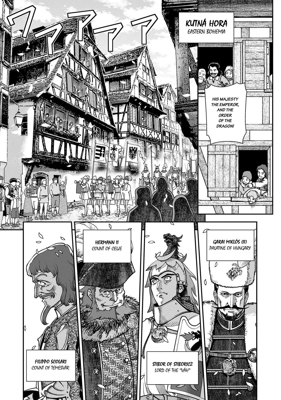 Otome Sensou - Chapter 4