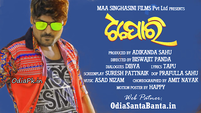 oriya film mp3 download