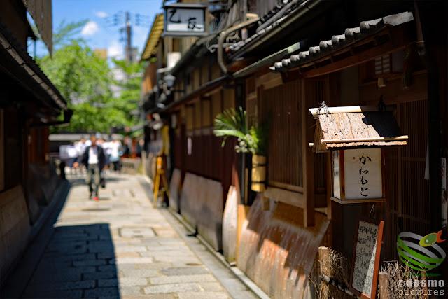 京都~祇園