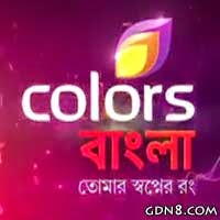 TOMAR SOPNER RONG - Colors Bangla Theme Song Lyrics