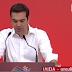 Η ομιλία του Αλέξη Τσίπρα στην ΚΕ του ΣΥΡΙΖΑ (videos)