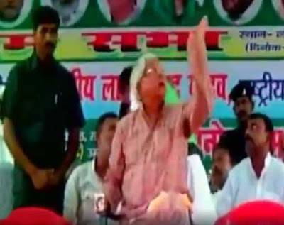 Lalu Prasad Yadav, RJD chief, Bihar former CM, Fan Falling on Lalu Prasad Yadav, Lalu Prasad Yadav Fan Falls video