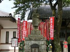 修禅寺弘法大師像