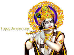 Latest Lord Krishna Wallpapers HD Photos, Images, Pictures