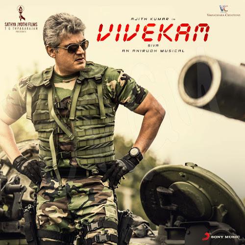 Vivekam-%25282017%2529-Original-Album-Front-Cover-HD