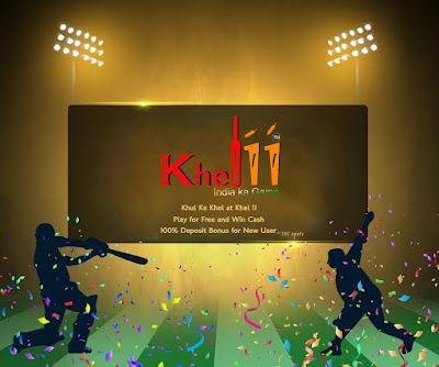 khel11 hindi me