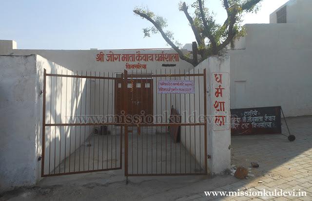 Dharm-Shala inKewai Mata Temple- Kinsariya