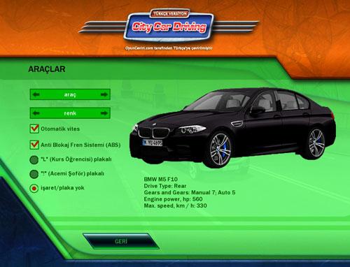 تحميل لعبة city car driving 1.2 2