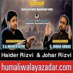 http://www.humaliwalayazadar.com/2017/09/haider-rizvi-johar-rizvi-nohay-2018.html