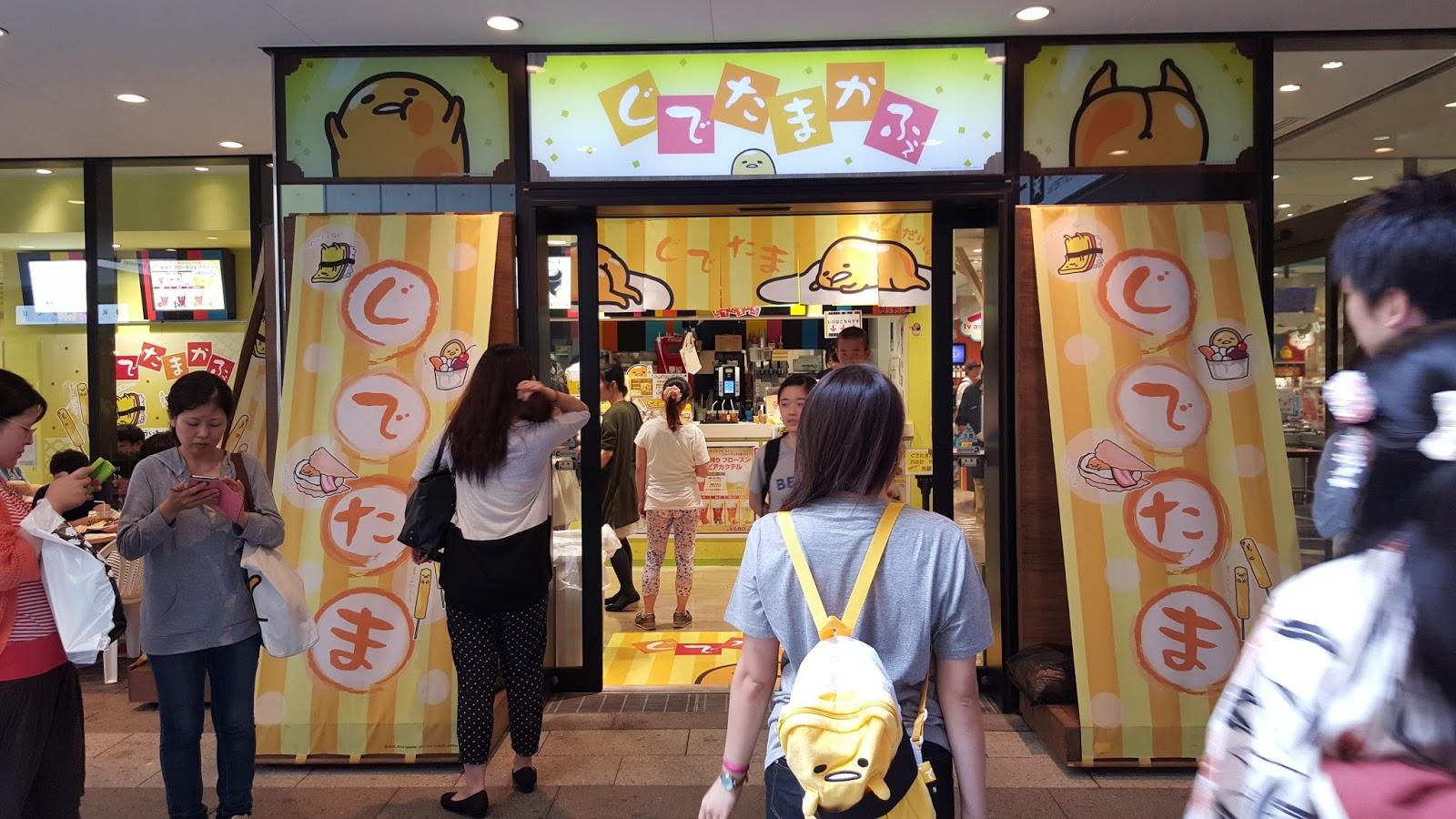 HARDCORE GUDETAMA EGG PORN @ TREEVILLAGE CAFE - SORAMACHI (TOKYO SKYTREE)