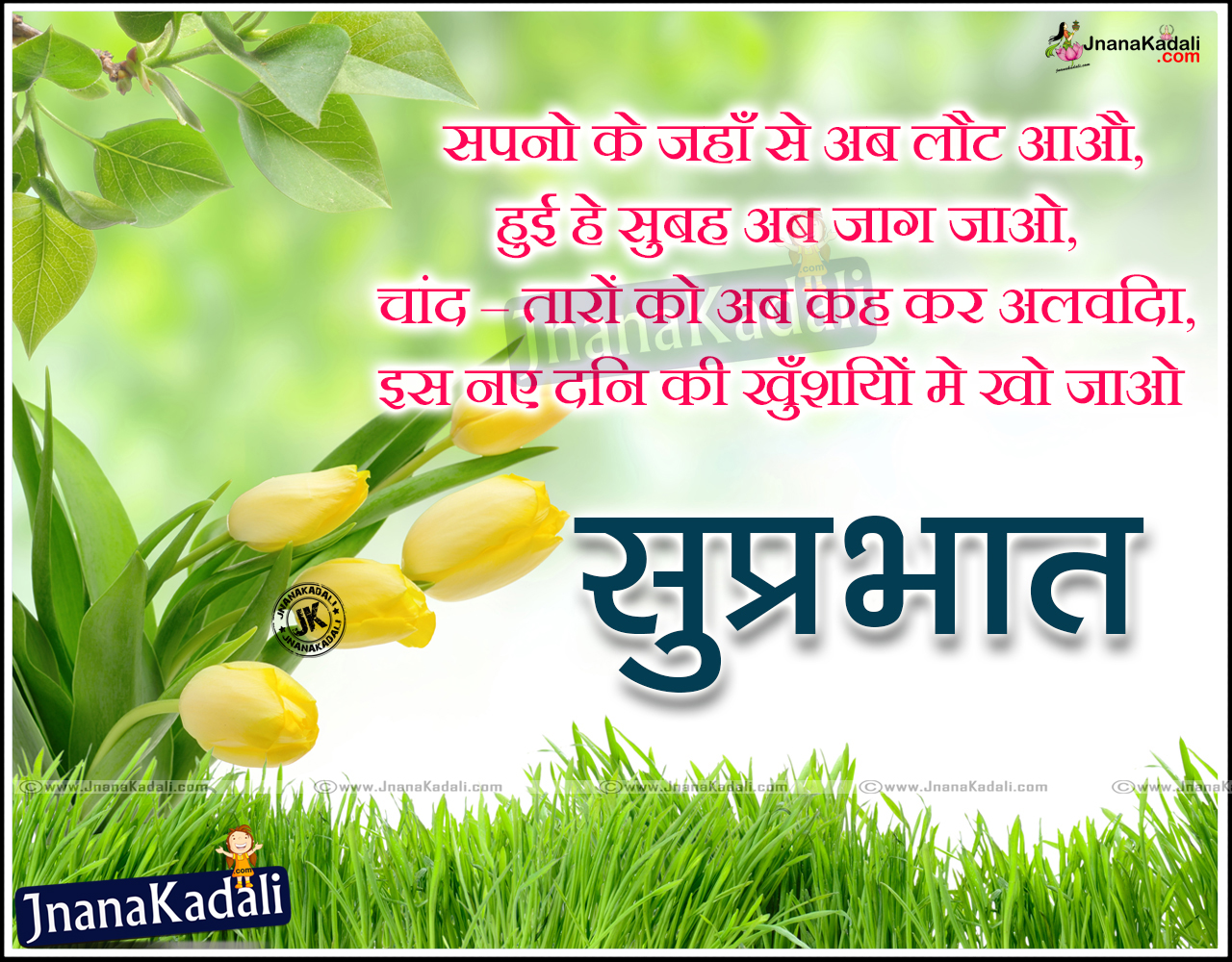 Morning Quotes For Loved Ones Latest Good Morning Quotes For Friends Download Free Good Morning