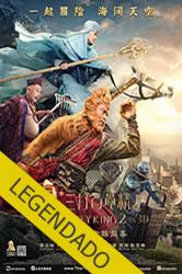 O Rei Macaco 2: A Lenda Continua – Legendado