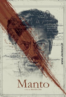 Manto First Look Poster