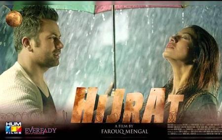 New Pakistani Songs 2016 Maula OST Hijrat By Rahat Fateh Ali Khan & Ali Azmat
