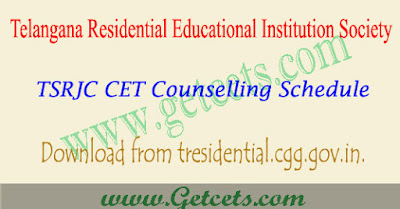 TSRJC counselling 2021-2022 dates details verification schedule