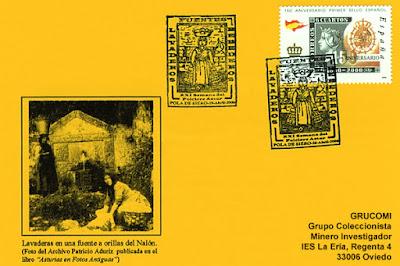 Tarjeta del matasellos de la XXI Semana del Folclore Astur, dedicada a lavaderos, fuente y bebederos en Pola de Siero