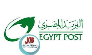 اعلان  عن وظائف خالية في البريد المصري للمؤهلات العليا 2018