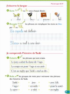 20106697 690887691101675 795521212586603114 n - كراس رائع لمراجعة دروس الفرنسية س3 و س4