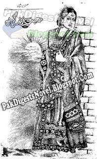 Mohabbat Zindagi Hai By Snoobar Shah