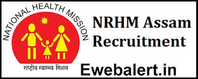 NRHM Assam Recruitment