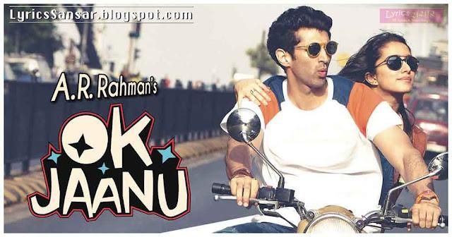 Ok Jaanu (Title Song) Lyrics : Aditya Roy Kapur & Shraddha Kapoor