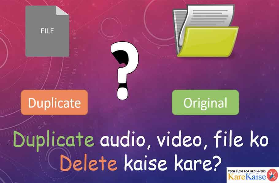 computer-se-duplicate-file-folder-kaise-delete-karte-hai