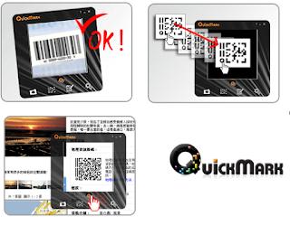 تحميل برنامج qr reader للكمبيوتر