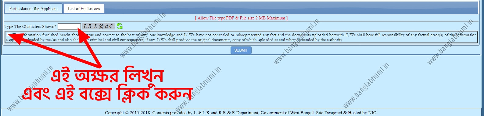 Banglarbhumi Online Conversion Application of West Bengal Land & Land Reforms Department