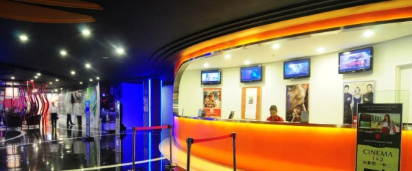 Lucky Chinatown Mall Cinema
