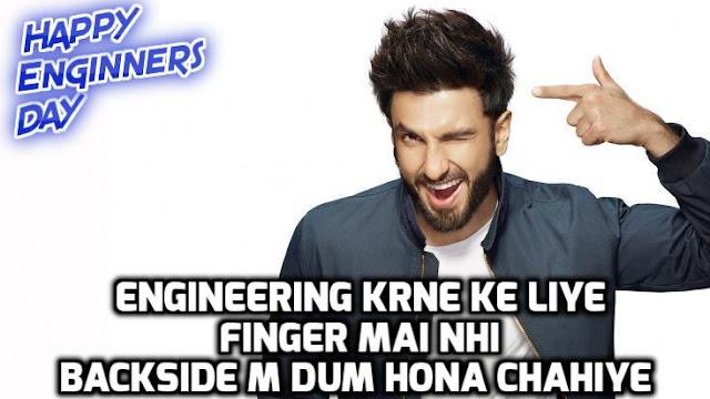 Dumdaar Ranveer Singh Engineering Quote